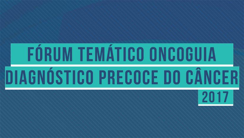 forum oncoguia 2017