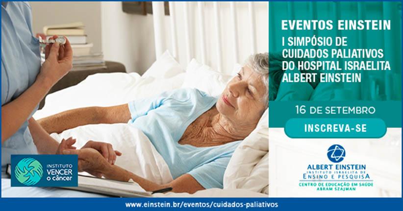 thumb evento simposio paliativos 2017