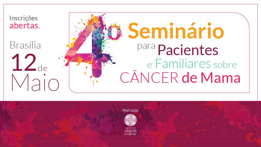 seminario mama brasilia 2018
