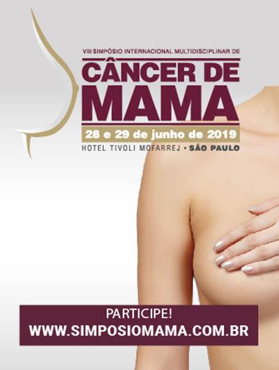 Banner do VIII simpósio internacional de câncer de mama.